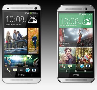 اسمارت فون HTC Desire 616 ؛ با طعم پروسسور هشت هسته ای!