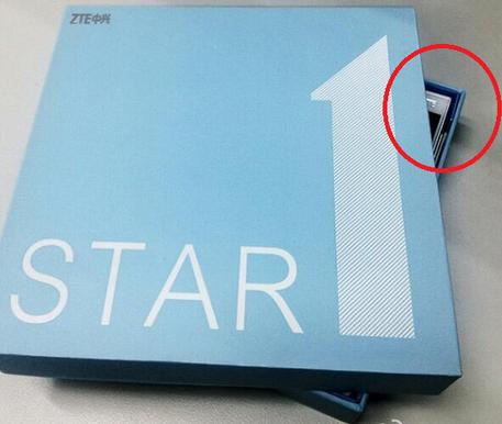 تصاویری از ZTE Star 1 نیز فاش شد!