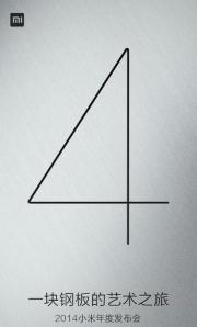 اواخر تیرماه منتظر Mi 4 برند Xiaomi باشید!