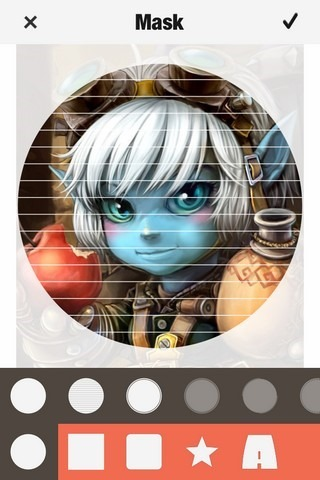 ClipCrop-iOS-Mask