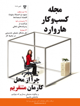 Cover-Farsi