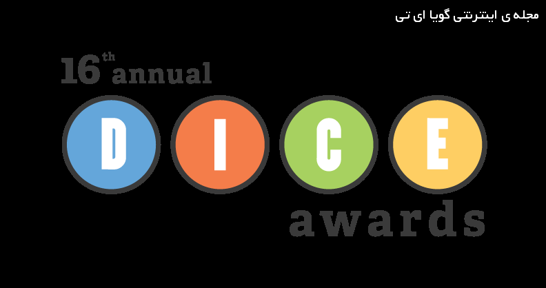 DICE-Awards-2013-wht