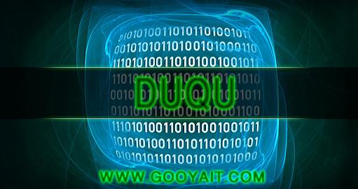 اول Stuxnet ، حالا هم Duqu ! سلاحی قدرتمند علیه غربی ها ؟