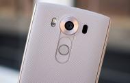 استفاده از تکنولوژی Quad DAC  در پرچم دار جدید LG  تایید شد