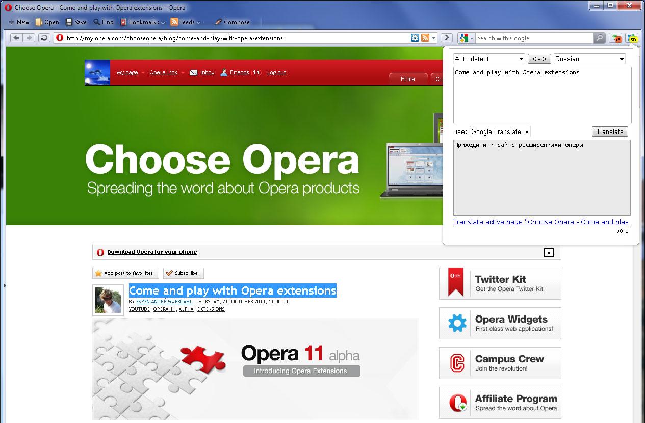 Google Translate Extension Opera