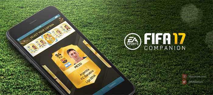 اپلیکیشن FIFA 17 Companion برای اندروید و iOS منتشر گردید