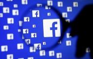 ارزش سهام فیس بوک به زودی ۲۰ برابر می شود