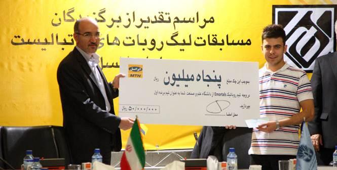 جوایز برندگان مسابقات لیگ روباتهای فوتبالیست جام ایرانسل اهدا شد