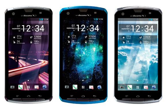گوشی 4 هسته ای Arrow-X محصول فوجیتسو، ضد آب با نمایشگر 720p