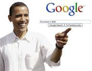 Google Serch