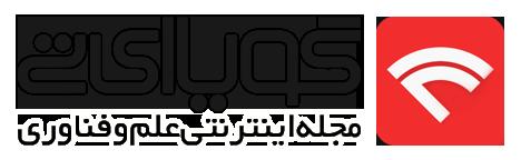 GooyaIT-logo-IranApps