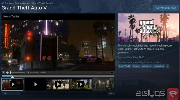 Gta v in steam-early 2015