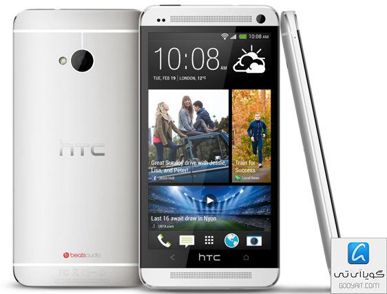 HTC One Developer