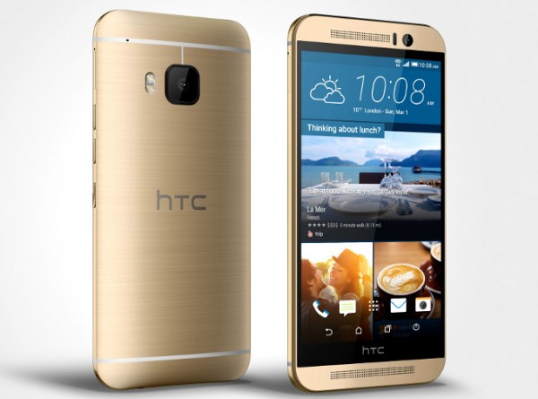 HTC-One-M9-Gold-Right