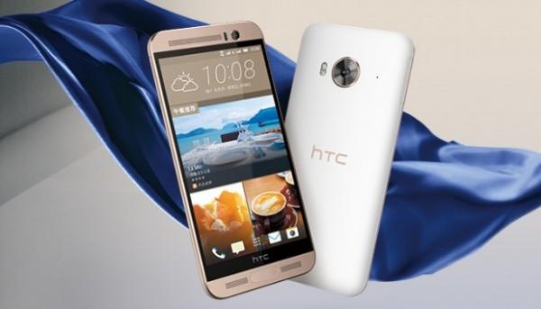 htc-one-me-620x354