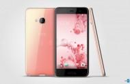 معرفی گوشی HTC U Play