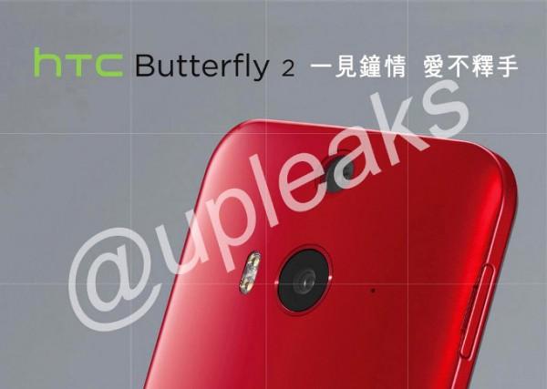 HTC-butterfly-2
