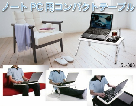 Hanwha-SL-888-Laptop-Cooling-Stand-table