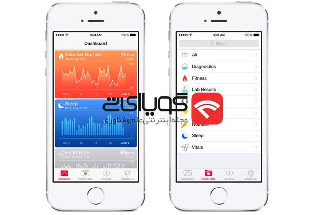 اپل در ماه مارس اولین نسخه عمومی آزمایشی iOS 8.3 را عرضه می کند