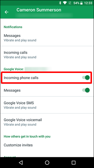 تماس و پیامک رایگان آنلاین