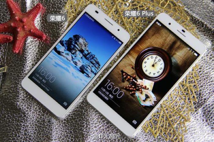 گوشی هوشمند Honor 7 هواوی با قیمت ۵۹۹ دلار در دسترس قرار می گیرد