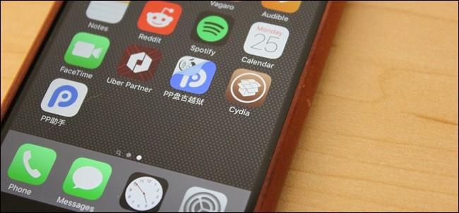 چگونه گوشی و تبلت های اپل را به حالت قبل از جیلبریک برگردانیم؟
