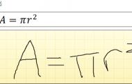 آموزش نوشتن معادلات ریاضی در آفیس ۲۰۱۶ توسط قابلیت Ink Equation