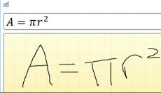 ink-equation