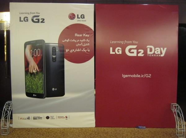 LG-G2 (2)