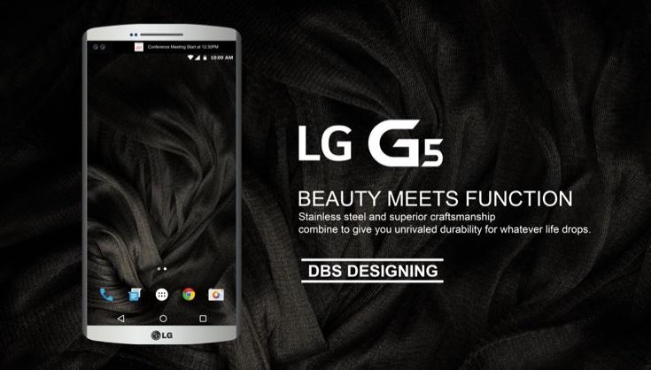 امتیاز بنچمارک LG G5