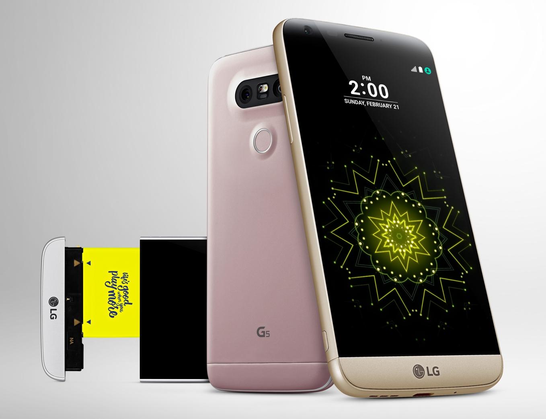 LG-G5s-modular-design
