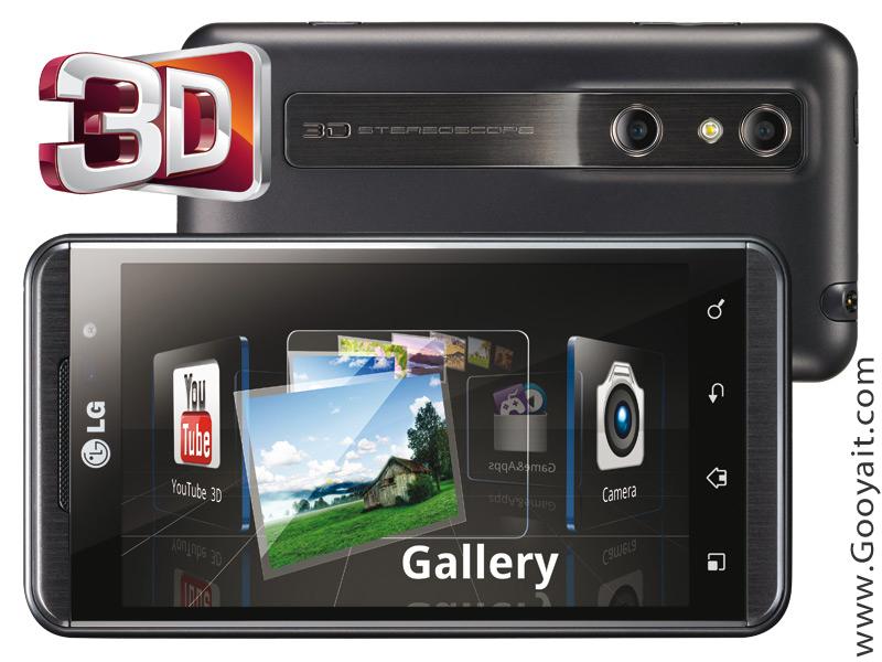 نقد و برسی تخصصی LG Optimus 3D !؟