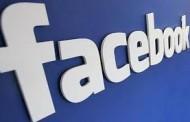 فیسبوک اپلیکیشن جدید خود را معرفی کرد