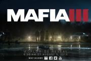 Mafia III به طور رسمی تایید شد