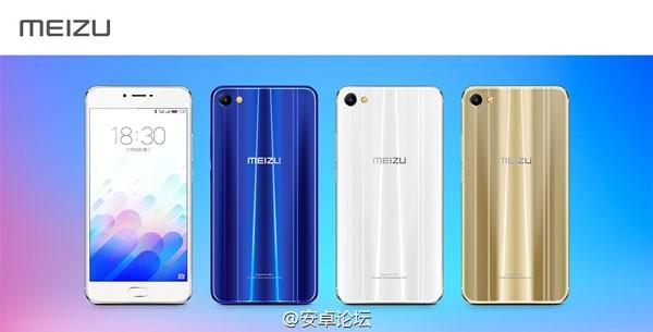 meizu-mx-06