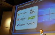رویداد خبری Microsoft برای Windows 10 Mobile در ژاپن برگزار شد