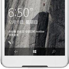 Microsoft-Lumia-650-pictured-again-still-no-word-on-its-release-date.jpg
