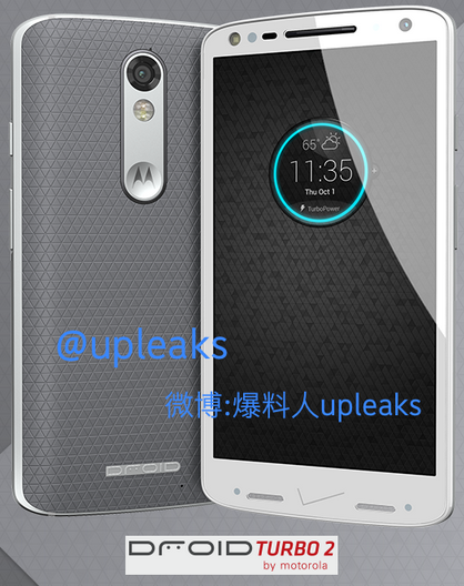 Motorola-DROID-Turbo-2-could-launch-on-October-29th.jpg