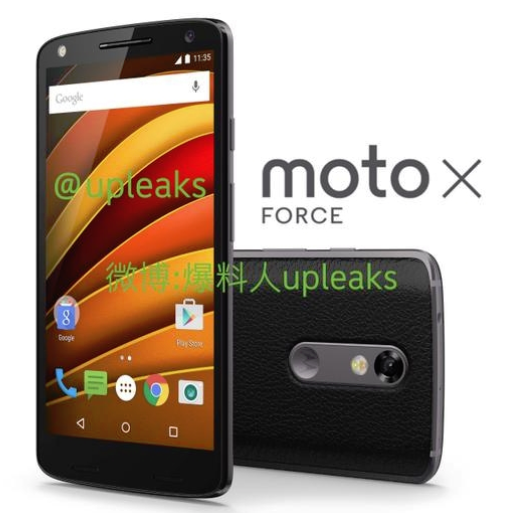 Motorola-DROID-Turbo-2-could-launch-on-October-29th