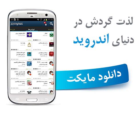 حذف نام ایران از سایت کسپرسکی