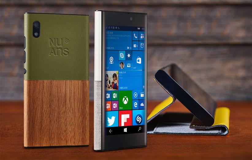 Neo Windows 10 Mobile