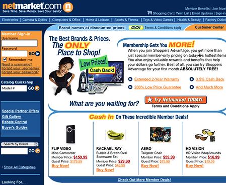 اولین سایت تجارت الکترونیک