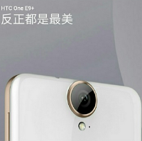 New-renders-of-the-HTC-One-E9-are-leaked.jpg