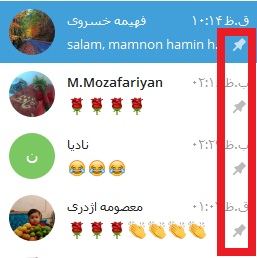 پین کردن در تلگرام
