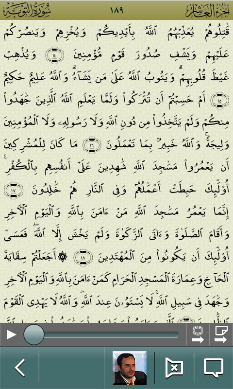 Quran_Player