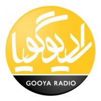 رادیو گویا، برنامه بیست و دوم – خوشآمدگویی به آیفون ۵