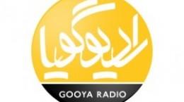 RadioGooya-Logo
