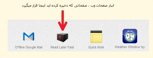+18 افزونه اعتیاد آور Google Chrome | بست باز BestBaz