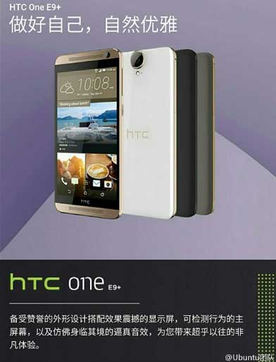 Renders-of-the-HTC-One-E9.jpg