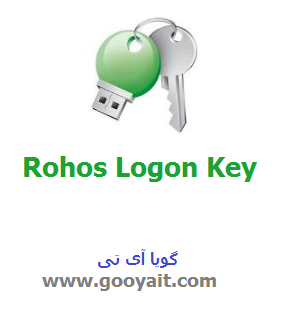 Rohos Logon Key3